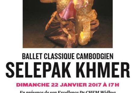 ** ÉVÉNEMENT ** Spectacle inédit à Fontainebleau au Théâtre le dimanche 22 janvier ……