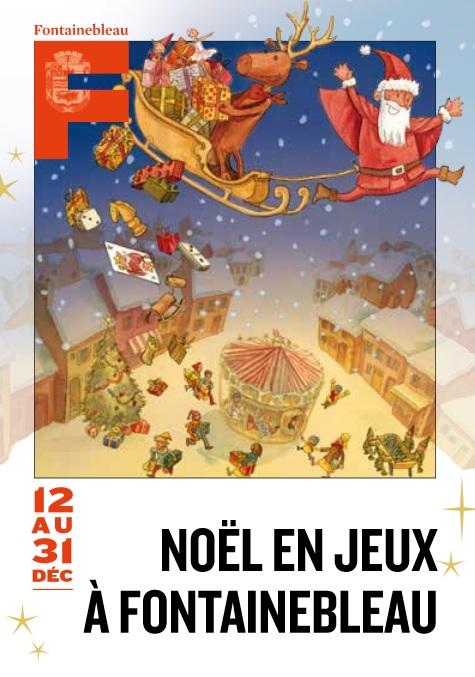 Fêtes de Noël à Fontainebleau